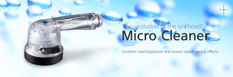 Micro Cleaner
